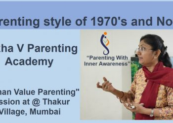 Parenting style of 1970's and Now_Thakur Village_RVA_720p.mp4