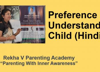 Preference to understand child-Hindi